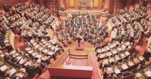 Commissione Industria: approvata la risoluzione che impegna il Governo a stabilizzare Eco ed Eco Sismabonus