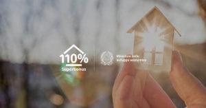 Decreto requisiti tecnici Superbonus 110%